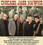 Chicago Jazz Hawks