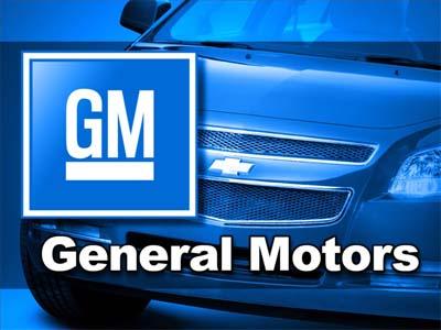 Ð154;аÑ128;Ñ130;инки по запÑ128;оÑ129;Ñ131; General Motors