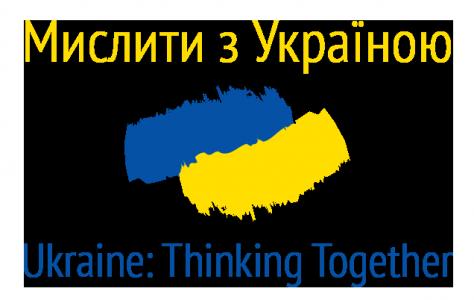 Ukraine Thinking Together