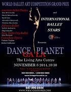 World Ballet Art - Dance Planet - Ga La