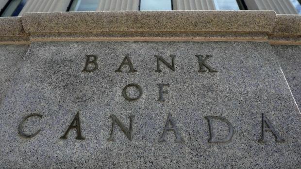 Канадский ЦБ поднял ключевую ставку