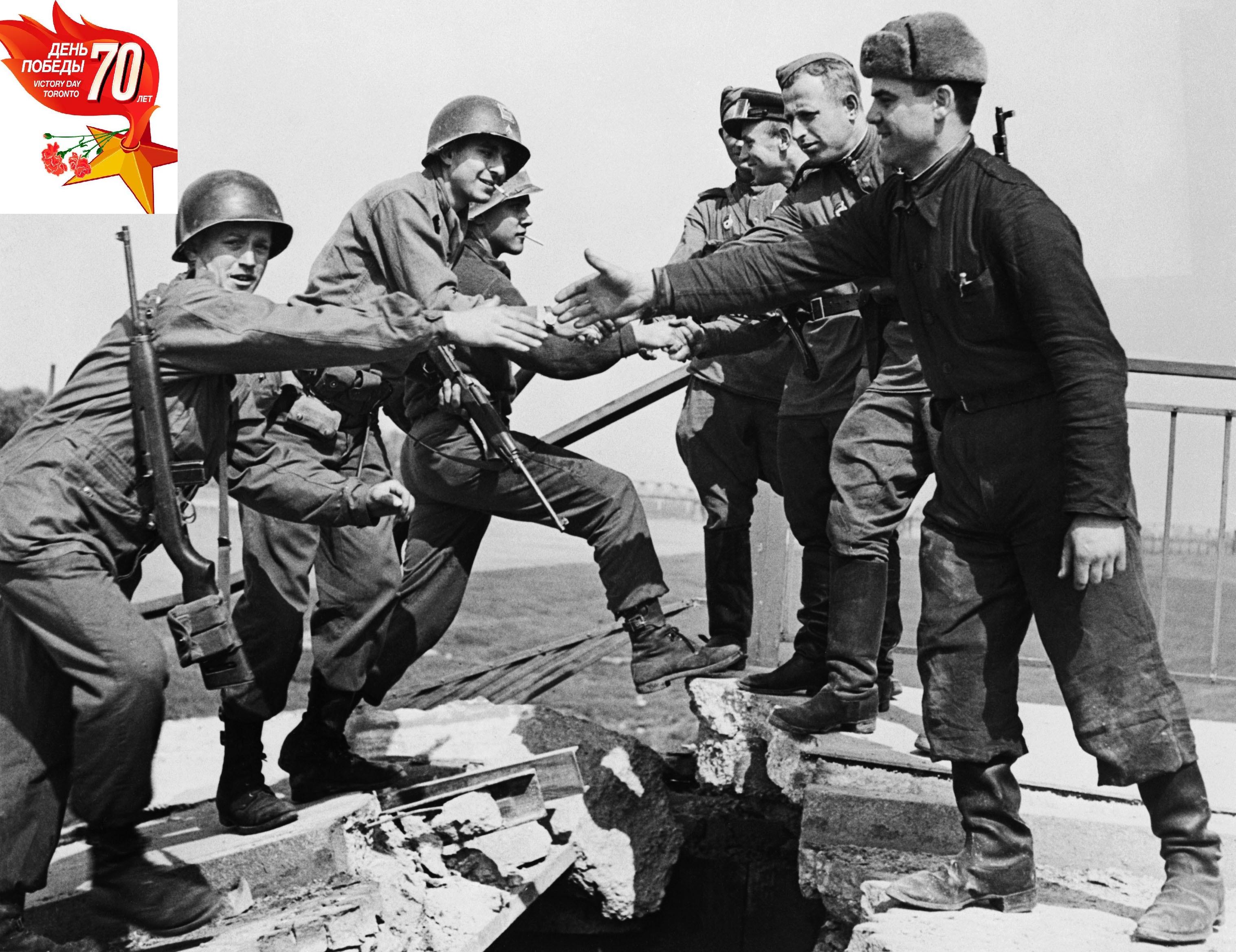 Elba-1945