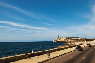 Живописная Гавана