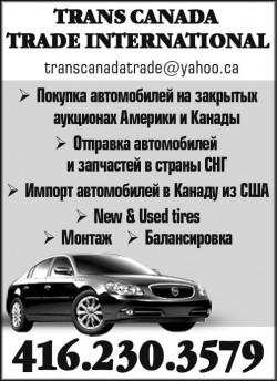 Trans Canada Trade International