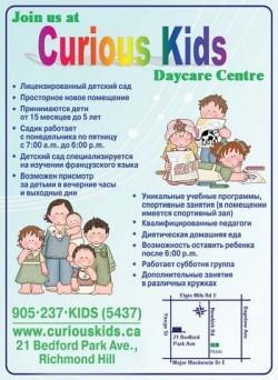 Curious Kids
