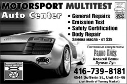 Motorsport  Multitest Auto Centre