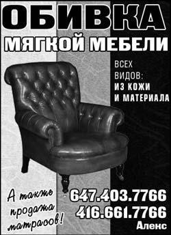Шалмиев Абрам