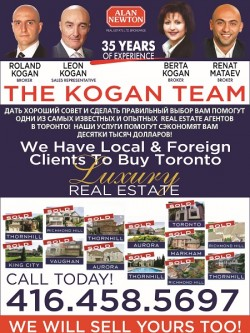 Kogan Berta  Alan Newton Real Estate Ltd.
