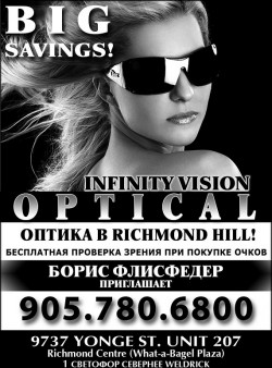 Infinity Vision Optical