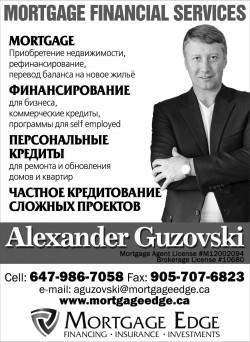Гузовский Александр