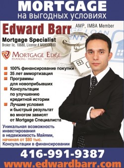 Barr Edward, AMP, IMBA Member