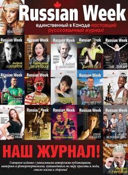Russian Week