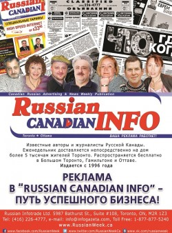 Russian Canadian Info