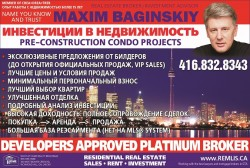 Baginskiy Maxim  Right At Home Realty Brokerage