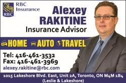 Ракитин Алекс  RBC Insurance