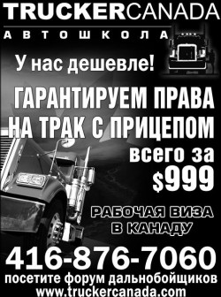 Trucker Canada