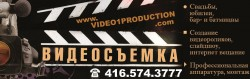 Video1Production