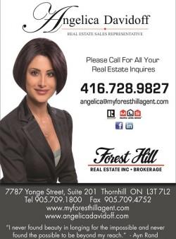 Давыдофф Анжелика (Davidoff Angelica)  Forest Hill Real Estate Inc, Brokerage