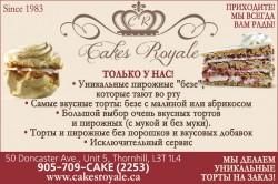 Cakes Royal