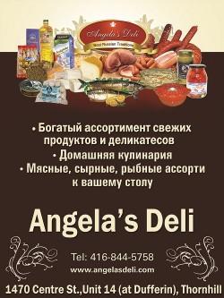 Angela Deli