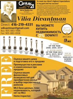 Divantman Vilia, Century 21 Atria Realty Inc.