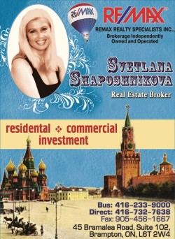 Шапошникова Светлана  (Shaposhnikova Svetlana)   Remax Excellence Realty Inc.