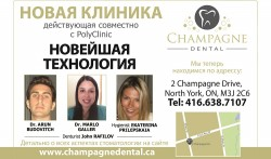 Champagne Dental