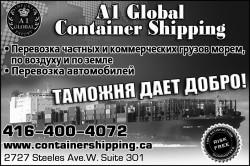A1 Global Corp.