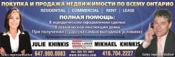 Хинкис Михайил (Khinkis Mikhael)  Coldwell Banker Terrequty Realty