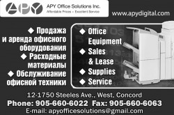 APY Office Solutions