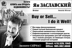 Заславский Ян  Proxy Real Property Inc.