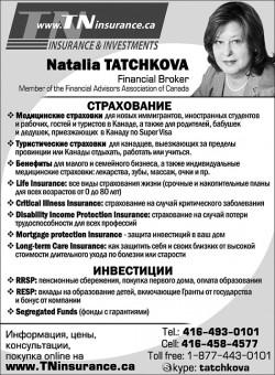 Тачкова Наталья (Tatchkova Natalia)