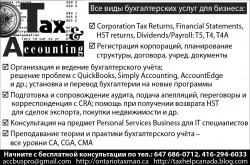 Tax&Accounting