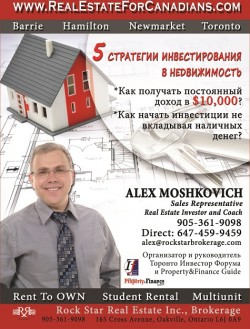 Moshkovich Alex Rock Star Real Estate Ltd. Brokerage