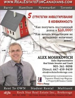 Moshkovich Alex Rock Star Real Estate Ltd. Brokerage