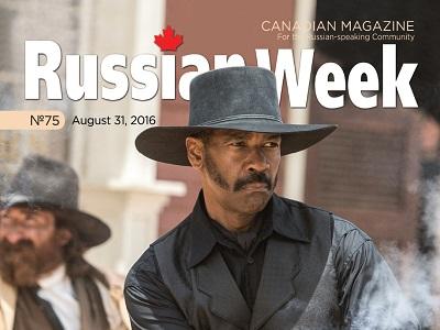 Russian-Week-75