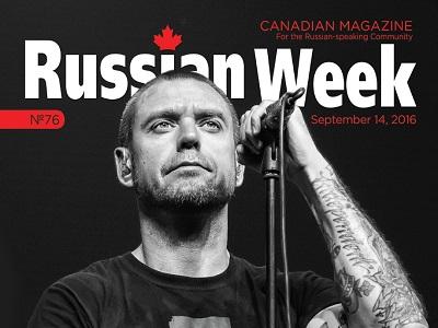 russian-week-76