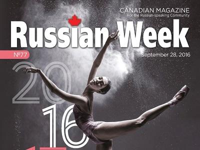 russian-week-77