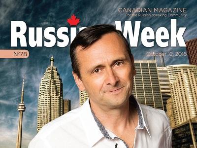 russian-week-78