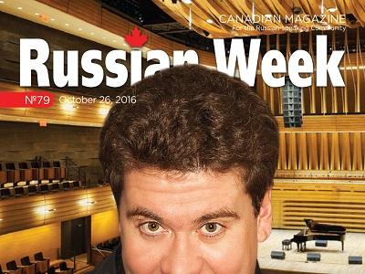 russian-week-79