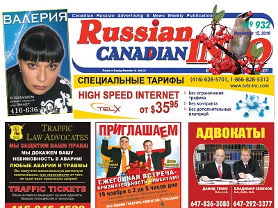 russian-canadian-info-932