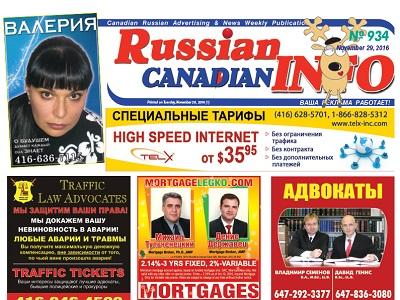 russian-canadian-info-934