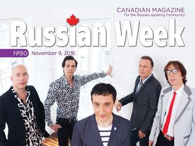 russian-week-80