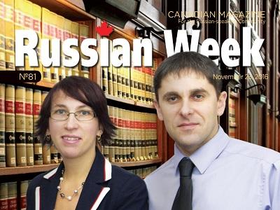 russian-week-81