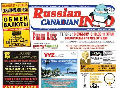 russian-canadian-info-935