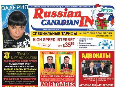 russian-canadian-info-936