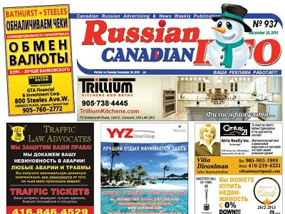 russian-canadian-info-937