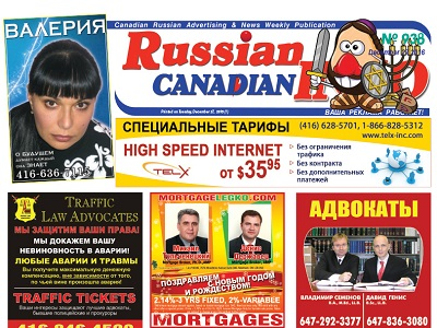 russian-canadian-info-938a