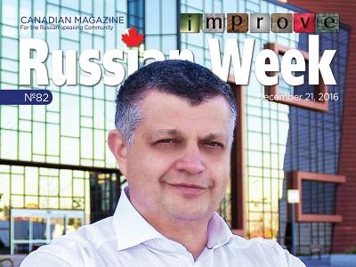 russian-week-82