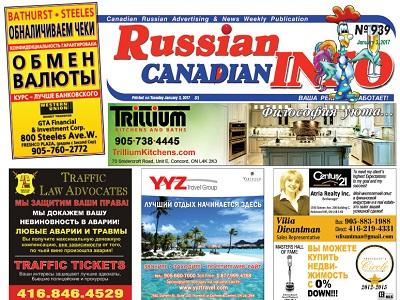 russian-canadian-info-939